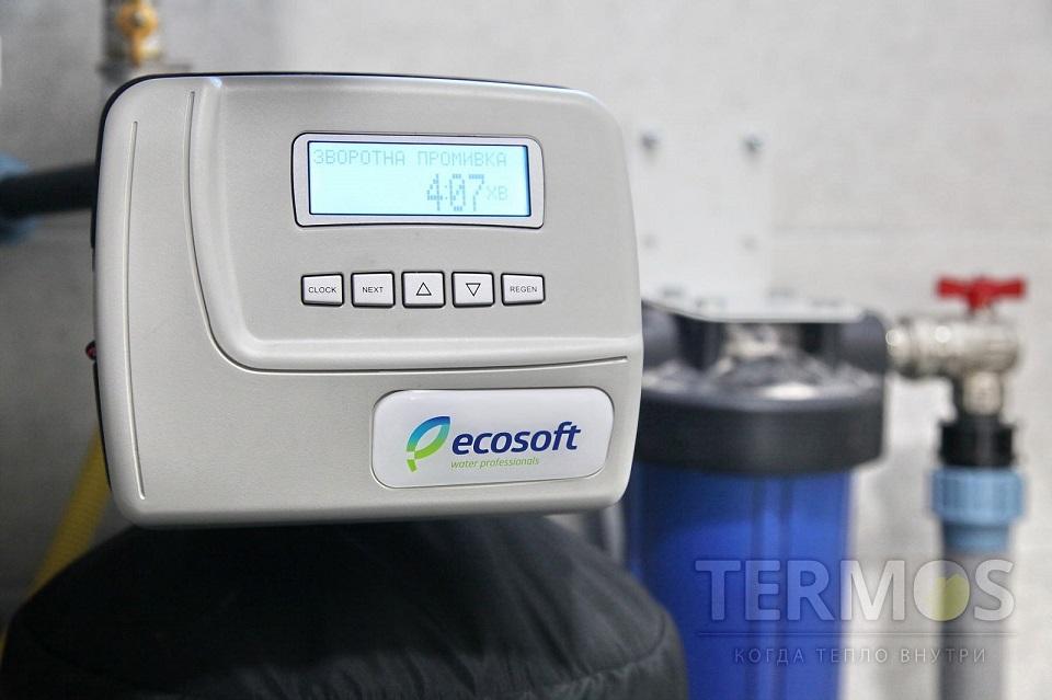 Комплексная очистка воды от солей жесткости, железа, марганца, органики, амония
