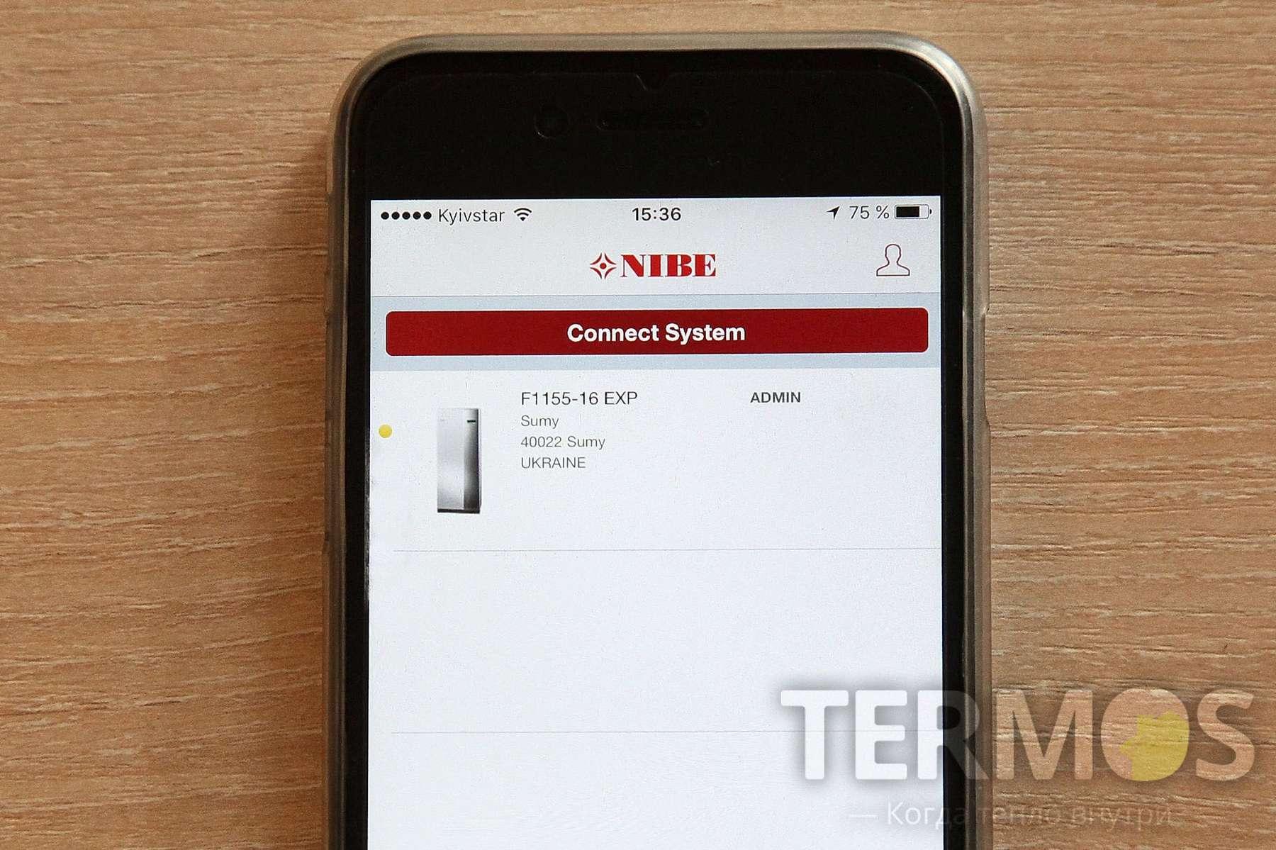 Тепловые насосы NIBE, позволяют бесплатно контролировать работу системы отопления и теплового насоса через интернет.