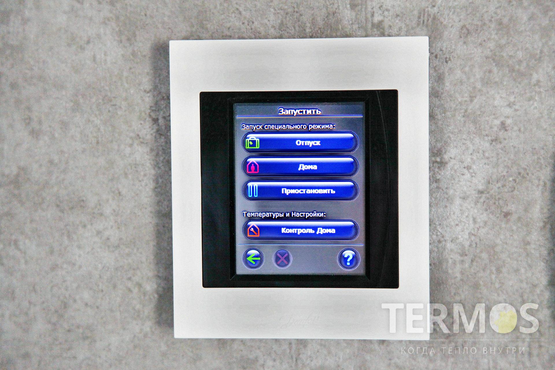 Беспроводная автоматика управления температурами в каждой комнате, с доступом управления через интернет. Позволяет снижать или отключать отопление в помещении при отсутствии людей.