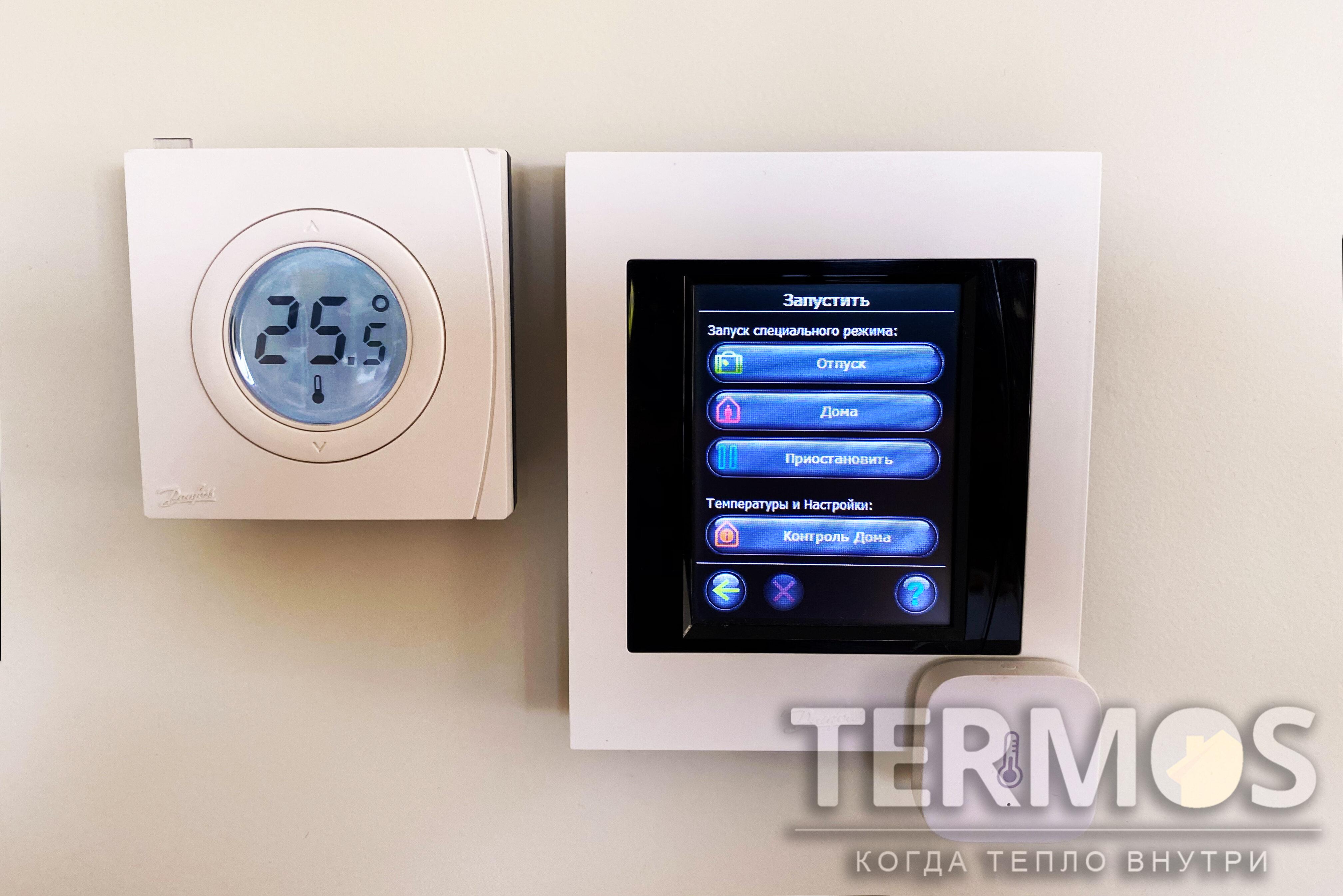 Безпроводная система управления температурами в каждой комнате Danfoss Link. Производит комплексное управление радиаторами, теплым полом, котлом, поддерживая заданную пользователем температуру в каждом помещении. Возможно изменение температур по программам или по одновременному изменению исходя из наличия людей в квартире