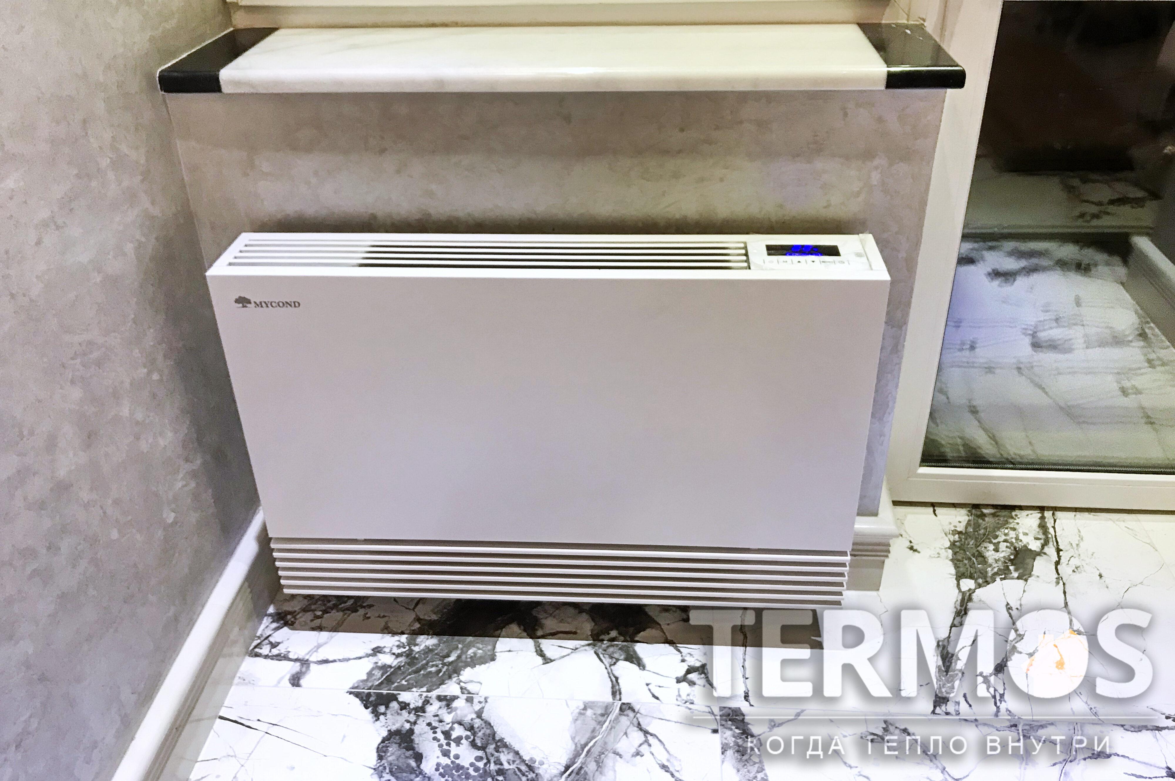В режиме охлаждения в фанкойле возможно образование конденсата, поэтому прибор оснащается системой отвода конденсата